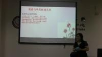 杨西茹,催乳理论讲解(下)_高清 (1)