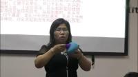 杨西茹,催乳理论讲解(上)_标清 (1)