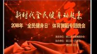 古典舞 踏歌  指导老师史红渊   表演望江县舞蹈协会民舞队