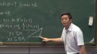 黎曼几何基础(二十三)