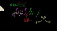 G3一轮复习-分子间作用力(化学键延伸知识点)