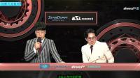 2018-08-18 09点 ASL6 首尔网吧赛 假卡vs小强