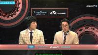 2018-08-20 12点 ASL6釜山网吧赛 电小柱解说