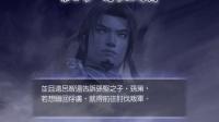 OROCHI_cn 老马( 无双大蛇)吴剧情孙策第一期视频 定军山之战
