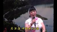 杭州西湖荷花越剧团磐安演出节目四:《白蛇传-哭梦姣》演唱者 金梅琴