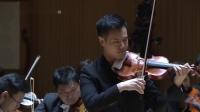 李泉帅 (中国) 斯特恩2018国际小提琴比赛半决赛,莫扎特第五小提琴协奏曲