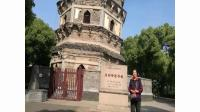 2018江南行(之二)——苏州虎丘