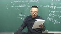 2-2综合练习二及二级核心句_标清