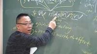 第3讲写作基本功1_标清