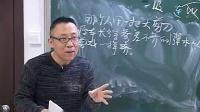 第4讲写作基本功2_标清