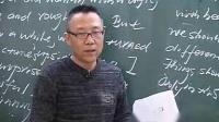 第5讲写作基本功1_标清