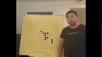 兰志仁老师五子棋习题解答课堂(四)