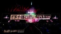 第8届耀YO潮流文化节颁奖盛典 李宇春现场加歌感动粉丝