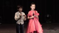 2018文化天使艺术节颁奖典礼第十一集