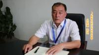 运城大秦众联汽车之中国一汽