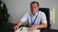 运城大秦众联汽车之中国一汽(加标)