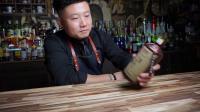 原创中式鸡尾酒—司酒郎