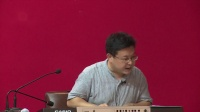 王建军:绍兴地域特色歌曲的欣赏与创作VA1