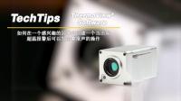 3. 如何使用TV40在线式红外热像仪实现区域报警功能