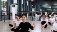 古典舞身韵:组合