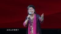 杨华瑞演唱《朝阳沟上山》