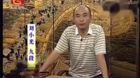 天元围棋顶尖对弈_第二届中日擂台赛芮乃伟-森田道博(刘小光)26分