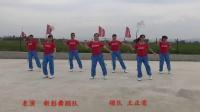 新彭广场舞 唱春 编舞雨竺 制作潮敏 表演新彭舞蹈队