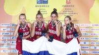 U23世界杯女篮决赛精彩集锦你—俄罗斯v日本