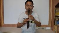 竖笛第一课 如何吹响及其筒音5指法