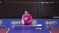斯帝卡V乒乓 刘伟博士:反手拧拉技术接反手位半出台不出(左手版)