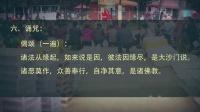 放生仪轨甘露妙药_高清