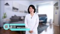 曹玲-教大家防霉菌