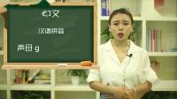 48个国际音标_英语入门必学【02_课程介绍】