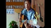 老狼成名曲《同桌的你》韩宇吉他弹唱,真好听呀!