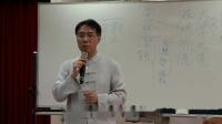周泳杉老師 文化與生活漫談  03