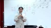周泳杉老師 文化與生活漫談  08