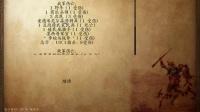 西部世界之拉布瑞森特镇防御战【以萨列】录像