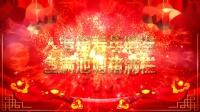 A003 喜庆新年春节文字展示企业年会开场AE模板