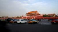 北京天安门 延时摄影