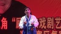 036.第七届顾锡东越剧大赛浙江赛区:骆国恒《春香传、阵阵细雨阵阵风》