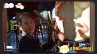 龙凤山庄游客接待中心精英团队