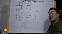 【艺学绘视频教程】-头部 形象设计 3
