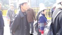 湖南沅陵一中高22乙班同学会参观凤滩电厂