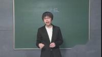 2019初中三年级教师资格证考试语文面试试讲范例内蒙古ycls