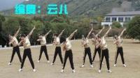 11月青春动感健身操《普通DISO》团队正面演示