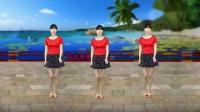 动感时尚广场舞《我的温柔》节奏欢快,好听又好看!