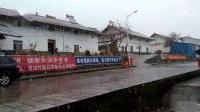 宜昌最北极兴山县榛子乡迎来强降雪