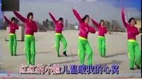 广场舞教学《小苹果》