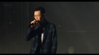 《 Flow》【方大同TIO靈心之子巡迴演唱會-深圳站】20181103