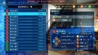 PS4 fate extella link-13愉快的刷刷刷